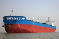 Cheap sea freight from China to Bandar Abbas