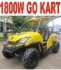 NEW 1800W CHINA ELECTRIC GO KART(MC-422)