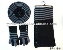 Scarf Hat Glove Kit