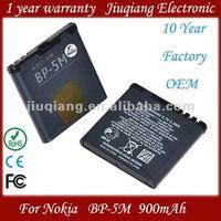 High capacity bp 5m bp-5m battery for nokia cellphone 6220c