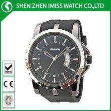 Wrist Watch Rubber Strap