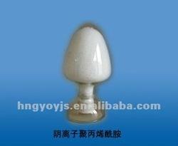 export perfect service anionic polyacrylamide