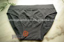 Mens Seamless Bamboo Modal Boxer Brief