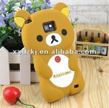 rilakkuma bear silicone moible phone case for samsung galaxy s2 i9100
