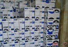 lucky brand copy paper