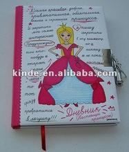 2012 Popular Lock Diaries
