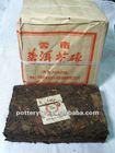 Pu-erh Zao Xian brick tea