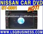 Nissian Qashqai/Xtrail/Tiida/Bluebird/Paladin Car Audio Player