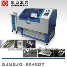 Mini Lazer Metal Cutting 400X600mm