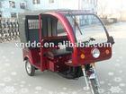 Bajaj Auto rickshaw for passengers