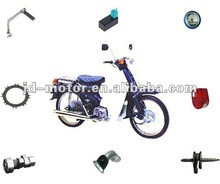 Japanese Cub C70 Parts and Accessories