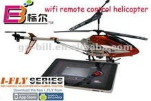 wifi rc helicopter with camera