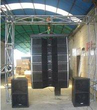 Aluminum speaker display truss for music light performance