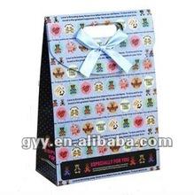 2012 GYY handmade paper bag