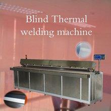 Automatic Fabric Thermal Impulse Welding Machine