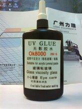 Acrylic UV Shadowless Glue