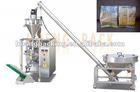 wheat flour packing machine (hs-720model)