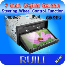 2 din 7 inch car radio player