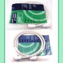 Leelongs PVC Toilet Shattaf Shower Hose