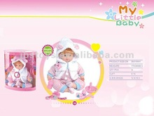 2012 lovely PVC canister boy doll with music TY12010047