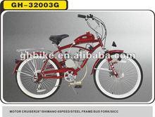 "24""GAS MOTOR ENGINE BIKE,gas beach cruiser bike,BICYCLE MOTOR ENGINE"