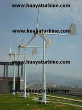 3 X 5KW wind turbine group