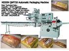 Big size product automatic cake packing machine