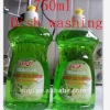 750ml Kitchen Cleaning Liquid Soap,Dish Washing Liquid