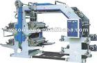 2 Color Flexo graphic film printer