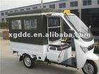 New brand car model three wheeler EEC