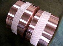 high performance c1100 copper strip coil