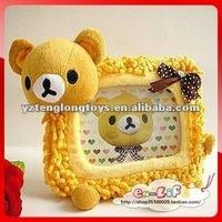 4*6 cheap and lovely bear plush photo album