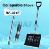 snow shovel machine