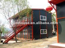 cheap beautiful prefab mobile house