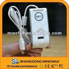 Access control system RFID tag reader free SDK