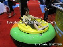 2012 kid bumper car