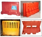plastic road barriers, water filled barrier with rotational moulding,traffic barrier