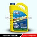 eficaz del coche radiador de refrigeración