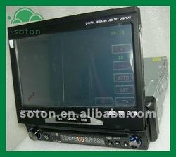 1 Din 7 Inch Car DVD Player (New)