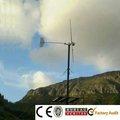 micro 2kw turbine éolienne pour la maison utilisée
