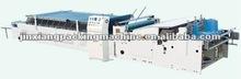 2012 High Speed High Quality Semi -Automatic Dual Laminating Machine(Veneer Machine)