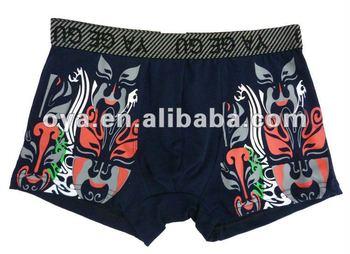 Hottest designer mens underwear sale ZX004