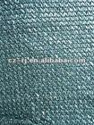 Dark green garden netting(Factory &Exporter)