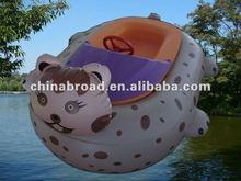 aqua cat boat