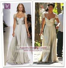 MR013 Silver Chiffon Cap Sleeve Celebrity Evening Dresses