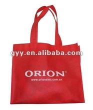 Retail shopping non-woven/fabric bags 2012