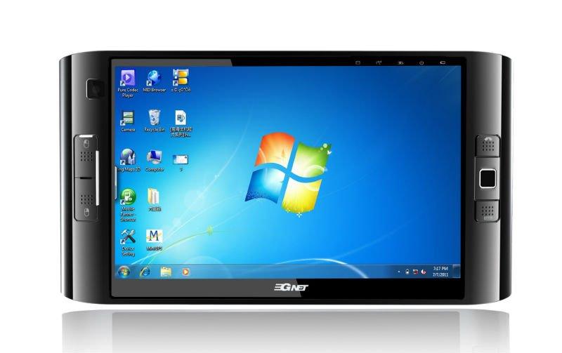 inch_tablet_pc_Windows7_tablet_pc.jpg