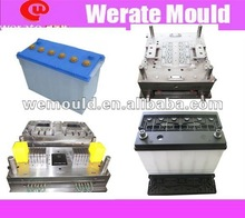 battery cell case mould