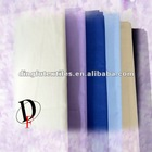 names of cloth fabric