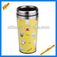 2012 Hot Sale BPA-freeTravel Mug With Photo Insert